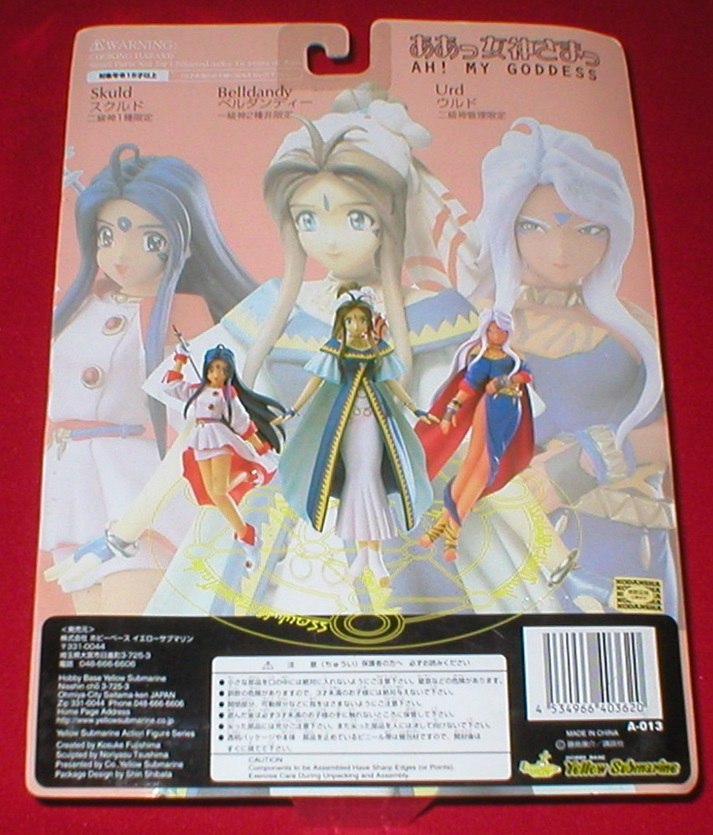 Ah! My Goddess Skuld Statue Action Figure W/ Base NEW SEALED